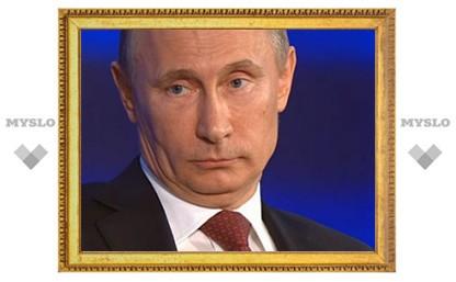 Путин поручил правительству ежегодно искать неэффективные вузы