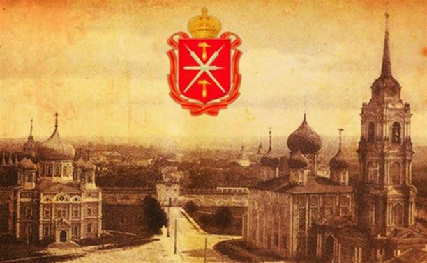 Минкультуры разработало дизайн приглашений на День города и области