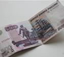 В Туле за попытку дать взятку задержан экскаваторщик