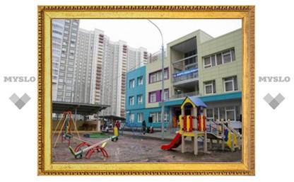 Заведующую детским садом под Тулой оштрафовали на 300000 рублей