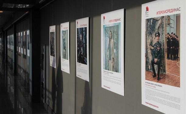 В Туле открылась фотовыставка «Герои России, какими их не видел никто»