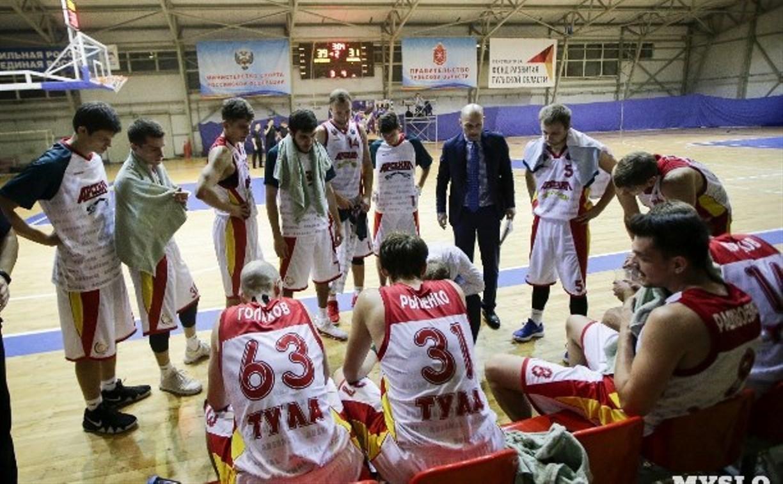 БК «Арсенал» примет участие в международном турнире в Армении