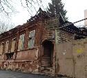 Пожар на ул. Пушкинской в Туле: эксперт нашел признаки поджога