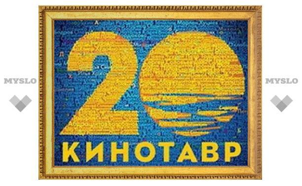"""В Сочи открылся фестиваль """"Кинотавр"""""""