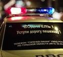В Туле маршрутка насмерть сбила пешехода и скрылась