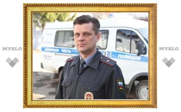 Тульский полицейский спас жизнь женщине