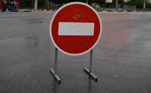 В ночь с 21 на 22 июня в Туле будет перекрыт проспект Ленина