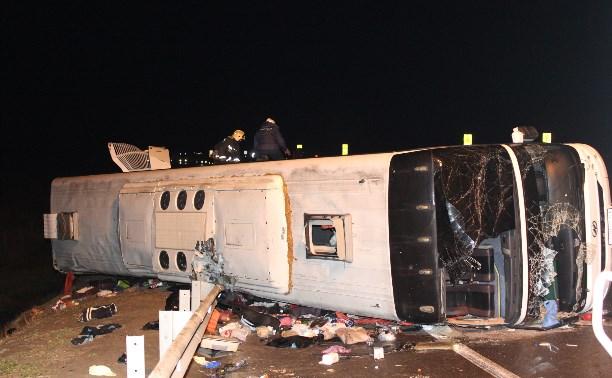 Завершилось следствие по делу о смертельном ДТП с автобусом «Москва – Ереван»