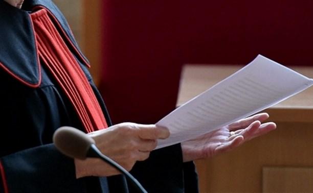 Туляк с арбалетом готовил покушение на судью и помощника прокурора