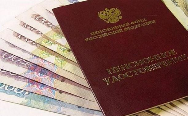 В декабре в Тульской области изменится график выдачи пенсий