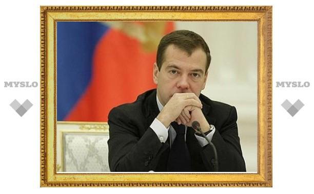 Медведев велел придумать план модернизации экономики за пять месяцев