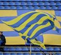 Тульский «Арсенал» сыграет с «Лучом-Энергией» из Владивостока