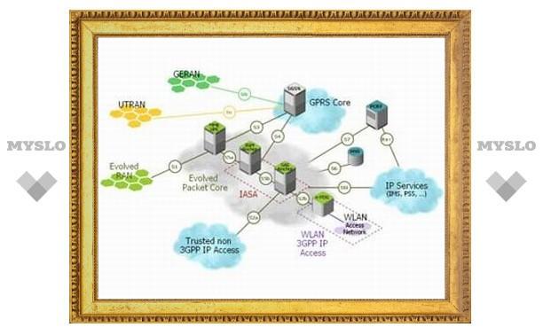 Европа вложится в развитие сетей связи четвертого поколения