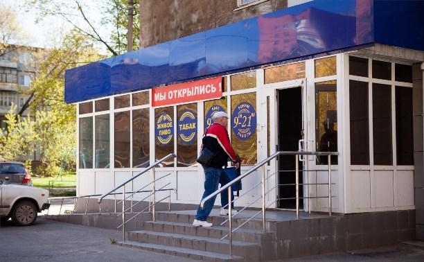 «Народный контроль» проверил деятельность кафе в Пролетарском районе