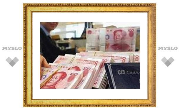 За год в Китае попались на взятках сто тысяч коммунистов
