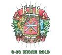 В Туле пройдет ежегодный фестиваль «Кастом Грув Байк»