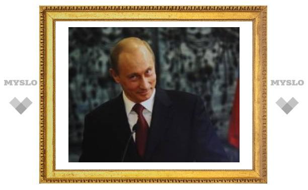 """В Тулу привезли """"компромат"""" на Президента"""