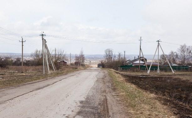 Администрация Тулы: знаки в селе Осиновая Гора установят до 23 апреля