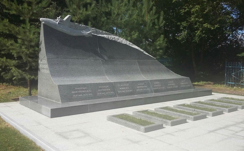 В Туле откроют мемориал погибшим в авиакатастрофе 1972 года