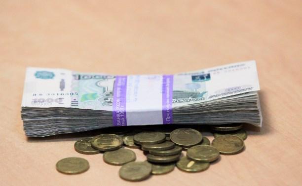 Директор ООО «Райтокс» задолжал своим сотрудникам зарплату на сумму свыше 300 тысяч рублей