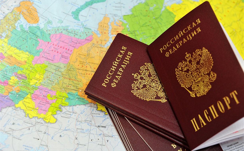 В Тульской области мигранту незаконно выдали паспорт гражданина РФ