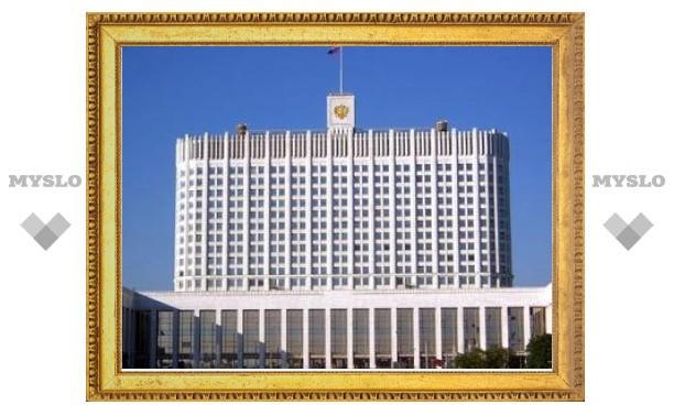 Правительство одобрило проект бюджета на 2012 год
