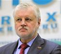 Лидер «Справедливой России» побывал в берёзовой роще, на «Кировце» и в кремле