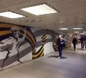 Подземный переход на ул. Станиславского украсили граффити в виде георгиевской ленты