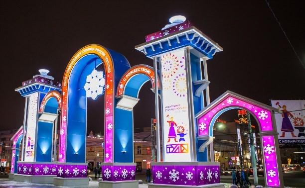 Афиша на 7 января: передача эстафеты Новогодней столицы и пиротехническое шоу