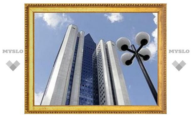 """""""Газпром"""" нашел способ сэкономить"""