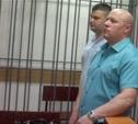 Дело о взятках в ГИБДД: Сергею Матушкину назначили штраф в 200 тысяч рублей