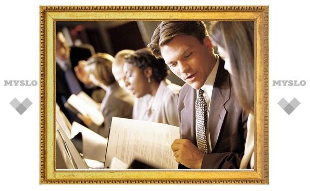 В Тульской области больше всего людей работает в финансовых организациях