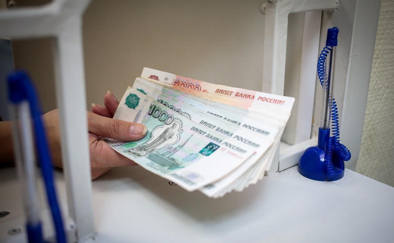 Когда получат пенсии за январь минимальная пенсия в коми 2021