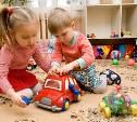 У россиян хотят изымать землю под строительство детсадов