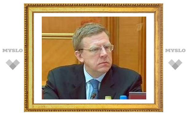Минфин пообещал России финансовую стабильность до 2030 года