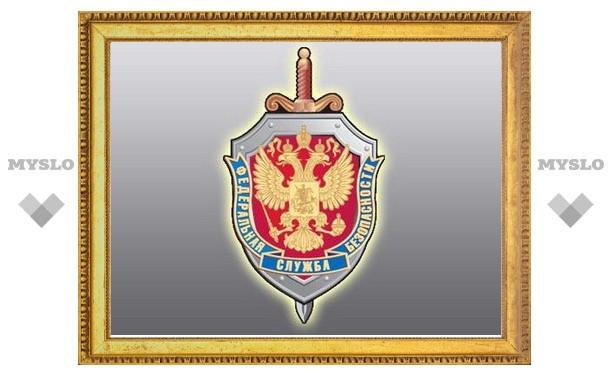 Начальником УФСБ по Тульской области назначен Евгений Матвеев