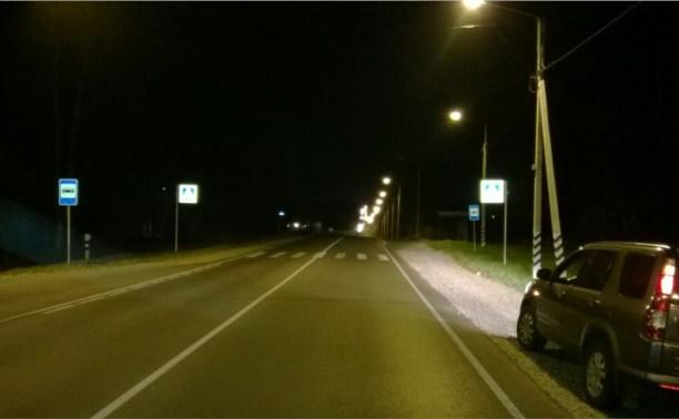 """На трассе """"Крым"""" автомобилист сбил женщину-пешехода"""