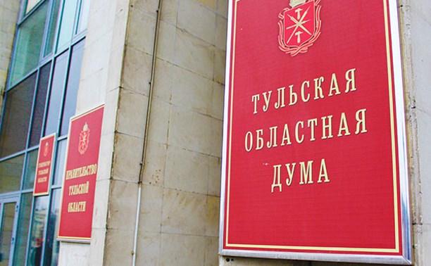 Депутаты Тульской областной Думы комментируют Послание Президента