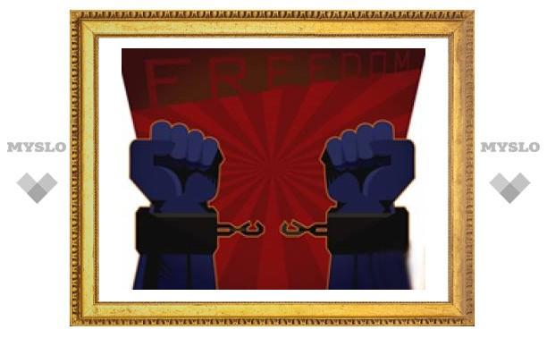 23 августа: Международный день памяти жертв работорговли и ее ликвидации