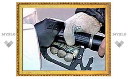 Почему в Туле подорожал бензин