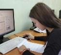 Банк России провёл онлайн-уроки в 133 тульских школах и колледжах