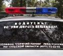На Новомосковском шоссе водитель «Мазды» сбила женщину