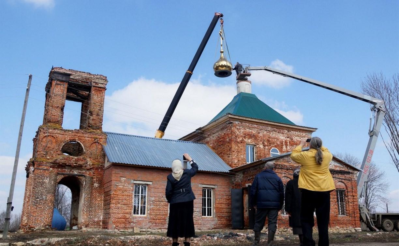 Храм в селе Ефремовского района обрел купол и крест