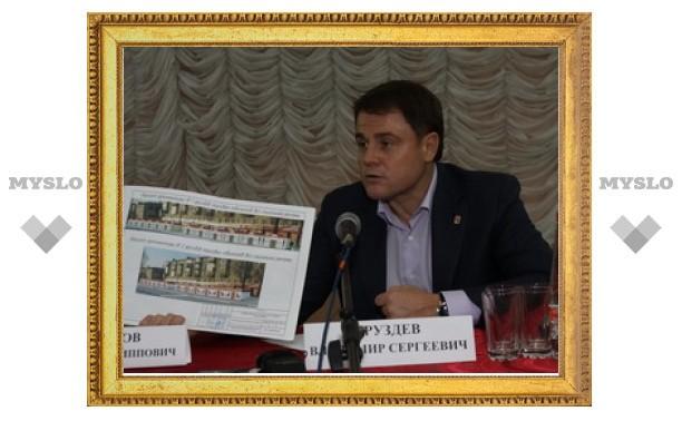 Владимир Груздев считает, что налоги, уплачиваемые тульскими предприятиями, должны оставаться в регионе