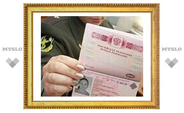 Тульским должникам не дадут загранпаспорта