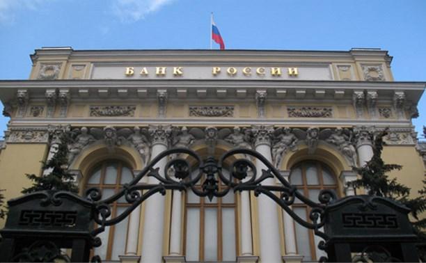 Центробанк приостановил работу девяти страховых компаний