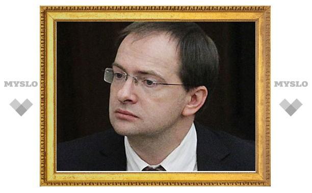 Медведев объяснил назначение Мединского