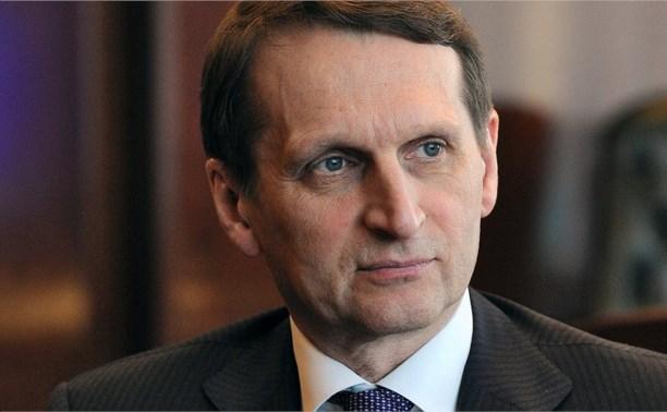 Владимир Груздев обсудил с Сергеем Нарышкиным экономическое развитие Тульской области