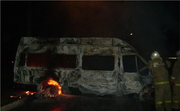 Ночью в Ленинском районе сгорели два автомобиля