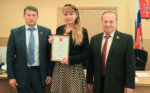 Юрий Цкипури и Евгений Авилов наградили туляков за профессионализм